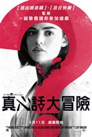 Truth or Dare #1546804 movie poster