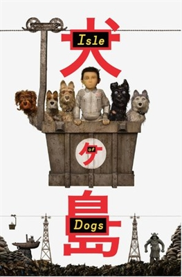 Isle of Dogs poster #1546833