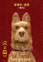 Isle of Dogs #1546838 movie poster