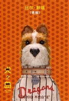 Isle of Dogs #1546839 movie poster