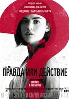 Truth or Dare #1546946 movie poster