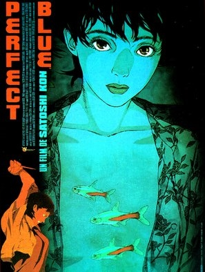 Perfect Blue Movie Poster 1547146 Movieposters2 Com