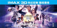 Ready Player One #1547197 movie poster