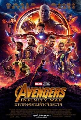 Avengers: Infinity War  poster #1547217