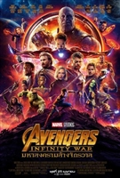 Avengers: Infinity War  #1547217 movie poster