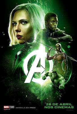 Avengers: Infinity War  poster #1547224
