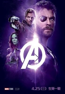 Avengers: Infinity War  poster #1547226