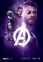 Avengers: Infinity War  #1547226 movie poster