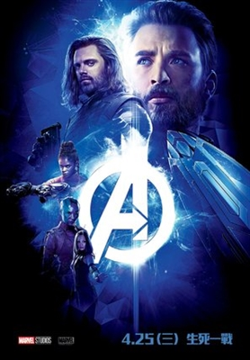 Avengers: Infinity War  poster #1547227
