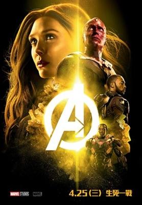 Avengers: Infinity War  poster #1547232