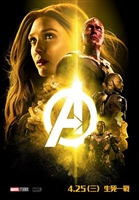 Avengers: Infinity War  #1547232 movie poster