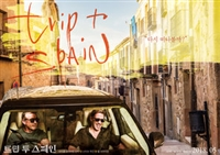 The Trip to Spain movie poster
