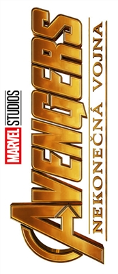 Avengers: Infinity War  poster #1548159