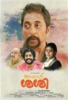 Ayaal Sassi movie poster