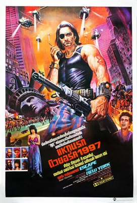 Escape From New York poster #1548747
