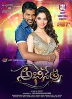 Abhinetri movie poster