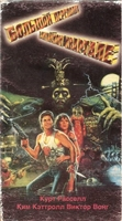 Big Trouble In Little China #1549407 movie poster