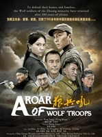 A Roar of Wolf Troops movie poster