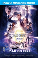 Ready Player One #1549838 movie poster