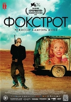 Foxtrot #1549870 movie poster