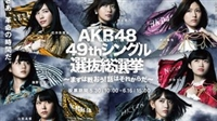 AKB48 Show! movie poster