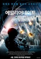 Alienate movie poster