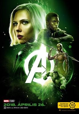 Avengers: Infinity War  poster #1550551