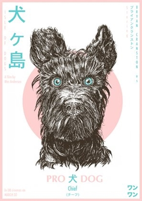Isle of Dogs poster #1550574