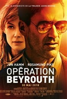 Beirut #1550786 movie poster