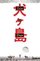 Isle of Dogs #1550931 movie poster