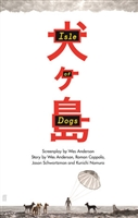 Isle of Dogs #1550932 movie poster