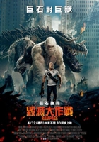 Rampage #1550953 movie poster