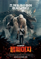 Rampage #1550960 movie poster