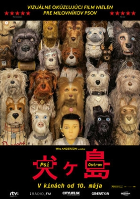 Isle of Dogs poster #1551061