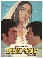 Deedar-E-Yaar movie poster