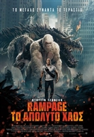 Rampage #1551199 movie poster