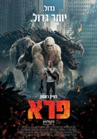 Rampage #1551201 movie poster