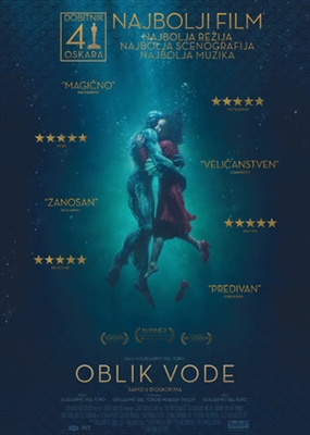 The Shape of Water poster #1551213