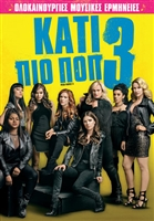 Pitch Perfect 3 #1551230 movie poster