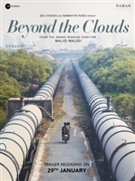 Beyond the Clouds - IMDb movie poster