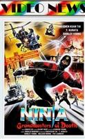Wang ming ren zhe movie poster