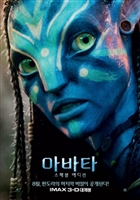Avatar #1551709 movie poster