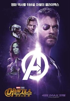 Avengers: Infinity War  poster #1551713