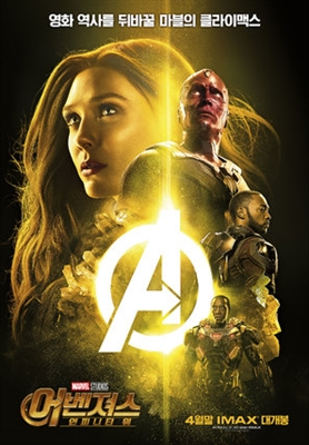 Avengers: Infinity War  poster #1551714