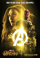 Avengers: Infinity War  #1551714 movie poster