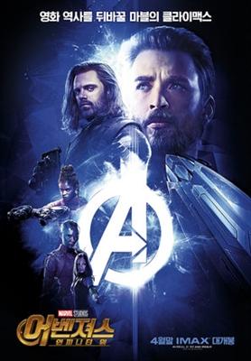 Avengers: Infinity War  poster #1551715