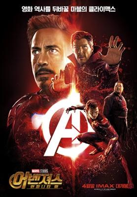 Avengers: Infinity War  poster #1551716