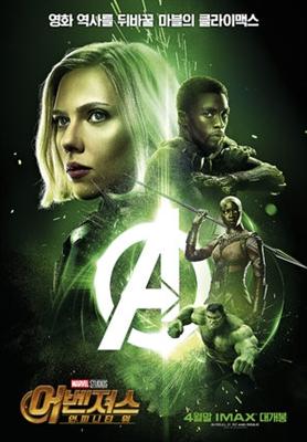 Avengers: Infinity War  poster #1551717