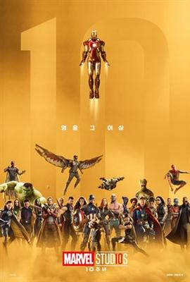 Avengers: Infinity War  poster #1551718