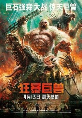 Rampage poster #1551966
